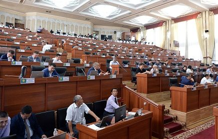 Kyrgyz Republic Parliament adopts a Concept on Evaluation of Laws, Programs, Resolutions